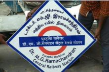 Chennai Central Loses Chance to Be Longest Railway Station Name By a Single Letter