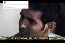 Unsure 'Kab Hua, Kya Hua' But Vikrant Massey's Line from 'Criminal Justice' Has Become a Meme