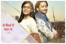 Yeh Rishtey Hain Pyaar Ke: Shaheer Sheikh and Rhea Sharma's Sangeet Look Out