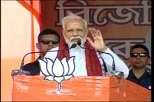 'Mamata Acting Like a Child, Will File FIR Against Me': Modi to Bengal Crowd Before Cutting Short Speech