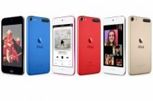 Apple Surprises us With a New iPod Touch, Just Days Ahead of WWDC 2019 Keynote