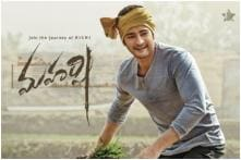 Generally for Any Big Film, Ticket Prices Go Up: Maharshi Producer on Movie Ticket Price Hike