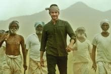 Maharshi Movie Stills: 28 Must-See Pics From Mahesh Babu's Mass Entertainer