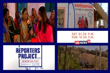 Reporter's Project: The Impact of PM Awas Yojana and the Swach Bharat Mission in Rajasthan