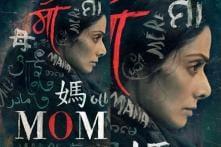 Sridevi's 'Mom' Surpasses Rs 100 cr Mark in China