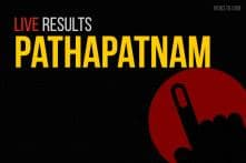 Pathapatnam Election Results 2019 Live Updates