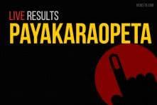 Payakaraopeta Election Results 2019 Live Updates