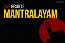 Mantralayam Election Results 2019 Live Updates: Y. Balanagireddy of YSRCP Wins