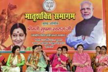 BJP Has Crossed the Majority Mark After Sixth Phase of Lok Sabha Polls: Sushma Swaraj