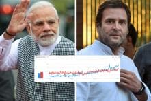 Lok Sabha Election Results 2019: What Indians are Googling About Modi and Rahul