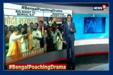 Faceoff: Desertion In Mamata's Camp