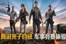 PUBG Mobile Developer Tencent Launches Game For Peace in China, Becomes Top Download on Apple App Store