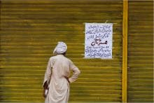 Pakistani Traders on Strike After IMF Imposes Austerity Measures Amid 13th Bailout Since 1980s