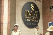 SIT Seizes 300 Kg of Fake Gold Bars Hidden under Swimming Pool of IMA Group Owner