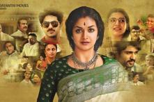 Keerthy Suresh Wins Best Actress National Film Award for 'Mahanati'