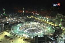 Muslim Began Hajj Pilgrimage in Saudi Arabia