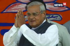 Atal Bihari Vajpayee:  Life And Times of Former PM