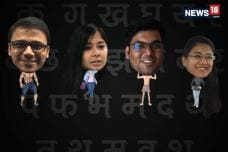 Hindi Diwas Special: News18 Tried Out The Hindi Challenge