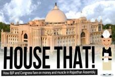 Rajasthan Assembly Election 2018: Graphic Detail