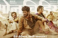 Movies' First Look: Sonchiriya Poster Gives a Glimpse Into the Lives of Rebels