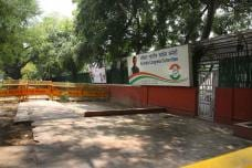 Election Results 2019: Congress Office Wears Deserted Look