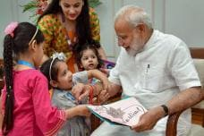 Glimpses From PM Narendra Modi's Raksha Bandhan Celebrations