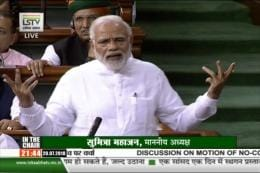 May Lord Give You Strength to Bring Another No-Trust Vote Against my Govt in 2024, Modi Dares Oppn