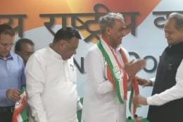 BJP's Dausa MP Harish Meena Joins Congress Just a Month Before Rajasthan Assembly Elections