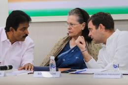 An 'Unwanted' Resignation and a Call For Change: A Lowdown of the Congress Working Committee Meet