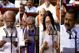 India's Linguistic Diversity On Display As Newly-Elected MPs Took Oath In Lok Sabha