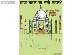 A book which tries to reveal whether Taj Mahal is a 'mummy mahal'