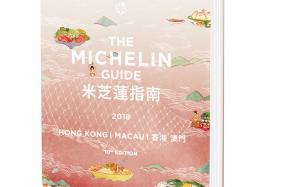 2018 Michelin Guide for Hong Kong and Macao Published
