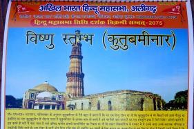 Hindu Mahasabha's Calendar Claims Qutub Minar is 'Vishnu Stambh'