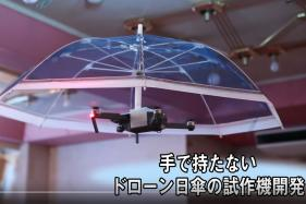 Japan's 'Drone-Brella' Developed by Asahi Power Service Promises Hands-Free Sun Cover