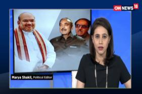 Watch: Viewpoint With Marya Shakil