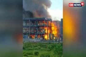 Blaze in Chemical Plant