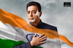 Vishwaroopam 2 Box Office Day 3: Kamal Haasan Film Earns Rs 20 Crore in Three Days