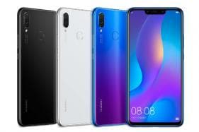 Huawei Nova 3i Going on Sale Today at 12PM on Amazon India