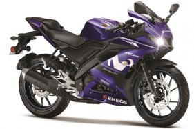Yamaha India Launches YZF-R15 V 3.0 Moto GP Limited Edition at Rs 1.3 Lakh