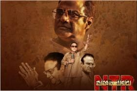 NTR'S Recent Biopic Lands in Controversy Over Depiction of TDP Ally Congress