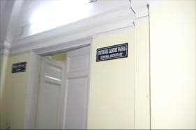 Exclusive: Priyanka Gandhi's New Office at AICC HQ, Right Next To Rahul's Office
