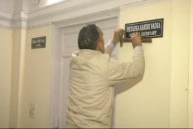 Priyanka Gandhi Gets Her Own Office Right Next to Rahul Gandhi's at Congress HQ in Delhi