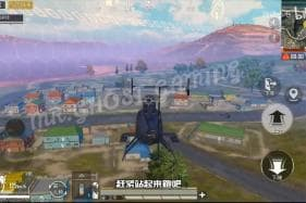 PUBG Mobile: Helicopters, Grenade Launchers, Rocket Launcher and More