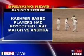 Jammu and Kashmir cricket crisis worsens