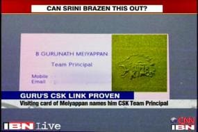 Visiting cards add to the evidence, name Meiyappan as CSK Team Principal
