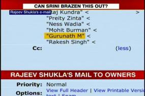Now, a 2011 email from Rajeev Shukla shows Meiyappan as CSK owner
