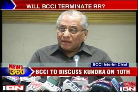 BCCI will look into Raj Kundra's admission on betting on June 10: Dalmiya