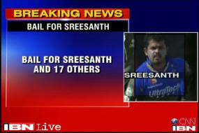 IPL spot-fixing: Sreesanth, 18 other accused get bail