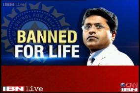 Lalit Modi: Thrown out in 11 minutes!