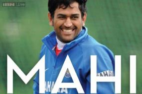 Extract: Mahi, The Story of India's Most Successful Captain